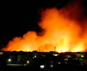 Tragedy unfolding in Japan