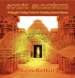 Sonic Sanctum